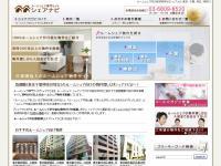 ルームシェア向け賃貸物件ならシェアナビ-東京、千葉、埼玉、神奈川