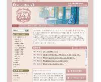 ホームページ制作実績|POETICA様