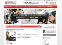ホームページ制作実績|外国人・留学生の一人暮らし、ルームシェアなど外国人専門の賃貸・部屋探しサービス